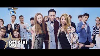 getlinkyoutube.com-[星娛樂]群星–生日快樂Happy Birthday Official MV –官方完整版