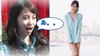 getlinkyoutube.com-AKB48 永尾まりや『思わぬ展開からパイ○ンがばれちゃった!』