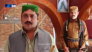 Sindh TV Soap Serial Mitti Ja Manho Ep 139  Part 1   1 3 2017   HD1080p   SindhTVHD