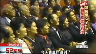 getlinkyoutube.com-2013.12.29紀錄台灣 永遠的梅艷芳 逝世十年紀念