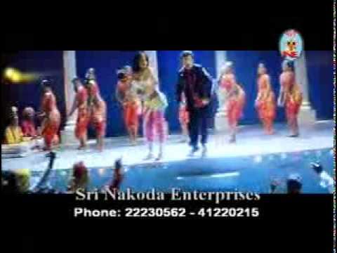 Ee Sonta Nodu - Ekadantha (2007) - Kannada