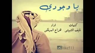 getlinkyoutube.com-شيلة عن ولد ماتوا اهله ف حادث💔