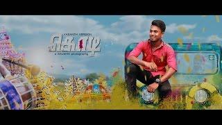 Kodi motion poster - Vasanth Version - 1080p