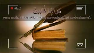 Bacaan Al Quran Yg Sangat Merdu Menyentuh Hati-Surah Al Infithar Ustadz Abdul Qodir
