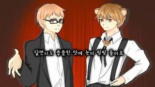getlinkyoutube.com-【샨곰】 혈계전선ED - 슈가송과 비터스텝【블루다크】