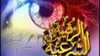 getlinkyoutube.com-الرقية الشرعيه - سعود الفايز