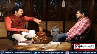 getlinkyoutube.com-Kelvi kanaikal - Mr.seeman special interview(Naam Tamilar Katchi) - Part 2