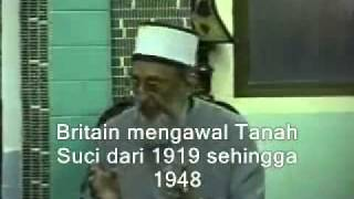 getlinkyoutube.com-Sheikh Imran Hosein - Dajjal Al-Masih Malay Sub Full Video