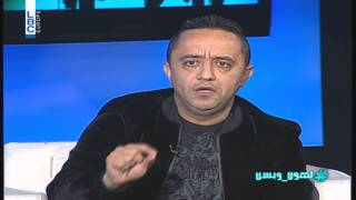 getlinkyoutube.com-Lahonwbas - Episode 11 - المقابلة الكاملة لـِ علي الديك