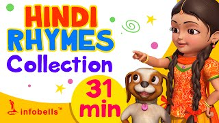 getlinkyoutube.com-Hindi Rhymes for Children Collection Vol. 2 | 24 Popular Hindi Nursery Rhymes | Infobells