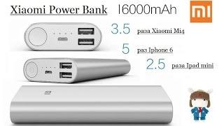 getlinkyoutube.com-Xiaomi Power bank 16000 Мач!! ОБЗОР!!! Длительная независимость от розетки)))