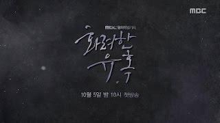 getlinkyoutube.com-Glamorous Temptation - Teaser,화려한 유혹 - 티저