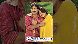 getlinkyoutube.com-Sasirekha Parinayam Full Length Telugu Movie || Tarun , Genelia D'Souza