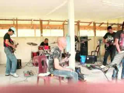 DAJAL (COVER) ~ WATER MARGIN