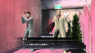 getlinkyoutube.com-[PS3] 龍が如く of the end - 3 weapons
