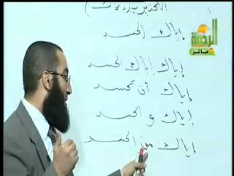 أ. أحمد منصور ( الإغراء والتحذير) للثانوية العامة ج2