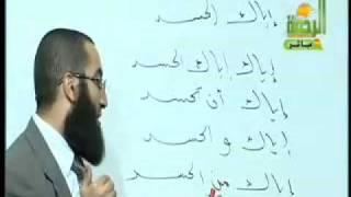 getlinkyoutube.com-أ. أحمد منصور ( الإغراء والتحذير) للثانوية العامة ج2