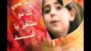 getlinkyoutube.com-قلب قلب .. رغد الوزان