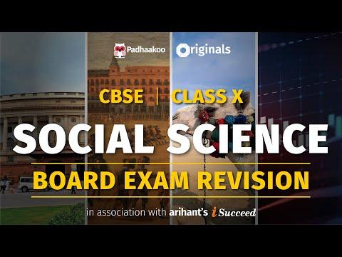 CBSE Exams 2020   Social Science Revision   Class 10