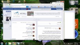 getlinkyoutube.com-طريقه سهله لي اضافه اصدقاء في الفيس بوك