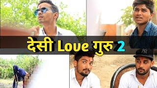 Desi Love Guru 2 || Love Guru 2 || Chauhan Vines width=