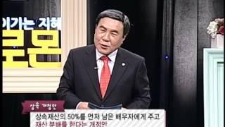 getlinkyoutube.com-세상을 이기는 지혜 솔로몬 151회 / 조용근 장로 1강 강의