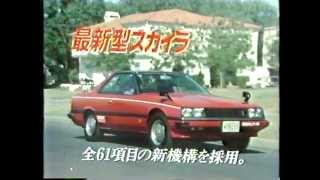 getlinkyoutube.com-懐かし車CM集1964~1983