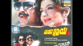 getlinkyoutube.com-Samrat – ಸಾಮ್ರಾಟ್ 1994 | Feat.Vishnuvardhan, Sowmya Kulakarni | Watch Full Kannada Movie
