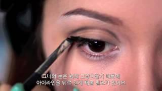 getlinkyoutube.com-[한글자막]Angelina Jolie Makeup Tutorial 안젤리나 졸리 메이크업 튜토리얼