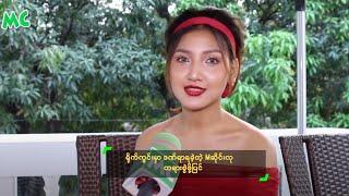 getlinkyoutube.com-႐ိုက္ကြင္းမွာ ဒဏ္ရာရခဲ့တဲ့ Mဆိုင္းလု တရားစြဲဖို႔ျပင္ - M Seng Lu Accident
