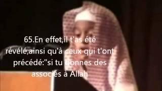 getlinkyoutube.com-un garçon qui récite le saint Coran!voix magnifique!(sous-titres Français)