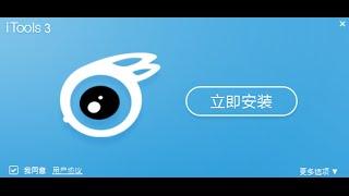 getlinkyoutube.com-تحميل اخر اصدار itools انجليزي من الموقع الرسمي