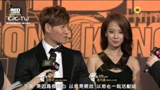 getlinkyoutube.com-KJK TW 2013 MAMA Red Carpet 131122 金鐘國 宋智孝CUT