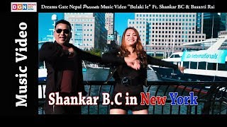 Shankar B.C & Basanti Rai Dancing in New York  |