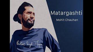 Matargashti guitar cover by Prateek Thapa