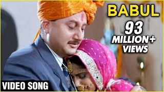 Babul - Best Of Sharda Sinha - Superhit Marriage Song - Hum Aapke Hain Koun