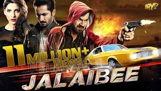 Jalaibee Full Movie - HD 1080p - ARY Films Official