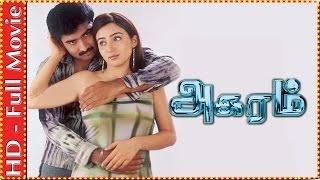 getlinkyoutube.com-Agaram | Tamil Full Movie | Nandha | Archana | Biju Menon