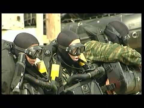 Ειδικές Δυνάμεις 4ο Σχολείο Υποβρύχιων Καταστροφέων Στρατού Ξηράς- Καταδρομείς 4ο Βίντεο