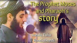 getlinkyoutube.com-Best Quran Recitation in the World 2016 Emotional Recitation  Heart Soothing by Muhammad Al Kurdi