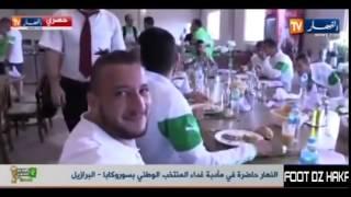 getlinkyoutube.com-مأدبة غداء المنتخب الوطني الجزائري بـسوروكوبا وسط اجواء رائعة