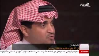 getlinkyoutube.com-رئيس نادي الشباب خالد البلطان يعلن رسمياً في برنامج في المرمى استقالته من منصبة في 30 مايو