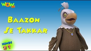Baazon Se Takkar   Motu Patlu In Hindi   3D Animation Cartoon For Kids  As Seen On Nickelodeon