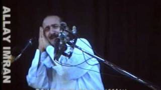 getlinkyoutube.com-00178 ZAKIR SYED ARIF HUSSAIN SHAH BAKHAR