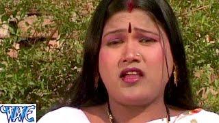 getlinkyoutube.com-जाके परदेशवा ना भुलईह राजा जी - Jawaniya Ke Aaag Me - Geeta Rani - Bhojpuri Sad Songs 2015 new