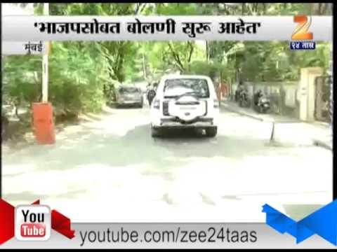 ZEE24TAAS : Aditya Thackray on Yuti