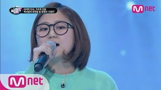 getlinkyoutube.com-[ICanSeeYourVoice] Maknae Writer of I Can See Your Voice has unexpected voice! EP.05