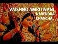 Vaishno Amritwani By Narendra Chanchal [Full Video Song] I Vaishno Amritwani