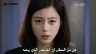 getlinkyoutube.com-Myung Wol the Spy Ep04 [byul-fansubs] arabic sub Part5/5