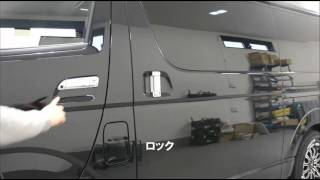 getlinkyoutube.com-200系ハイエース専用ワンタッチスライドドアキット